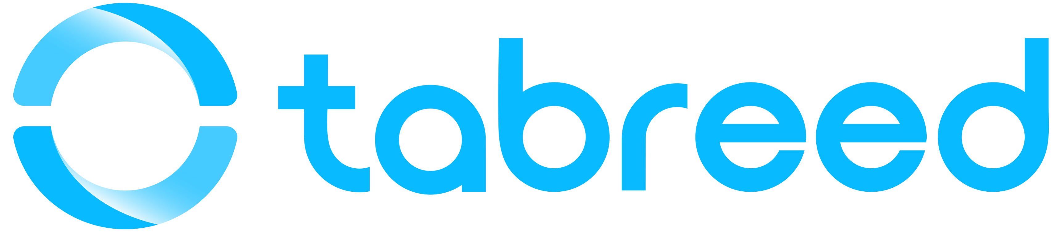 Tabreed-Logo