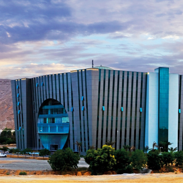 knowledge-oasis-muscat